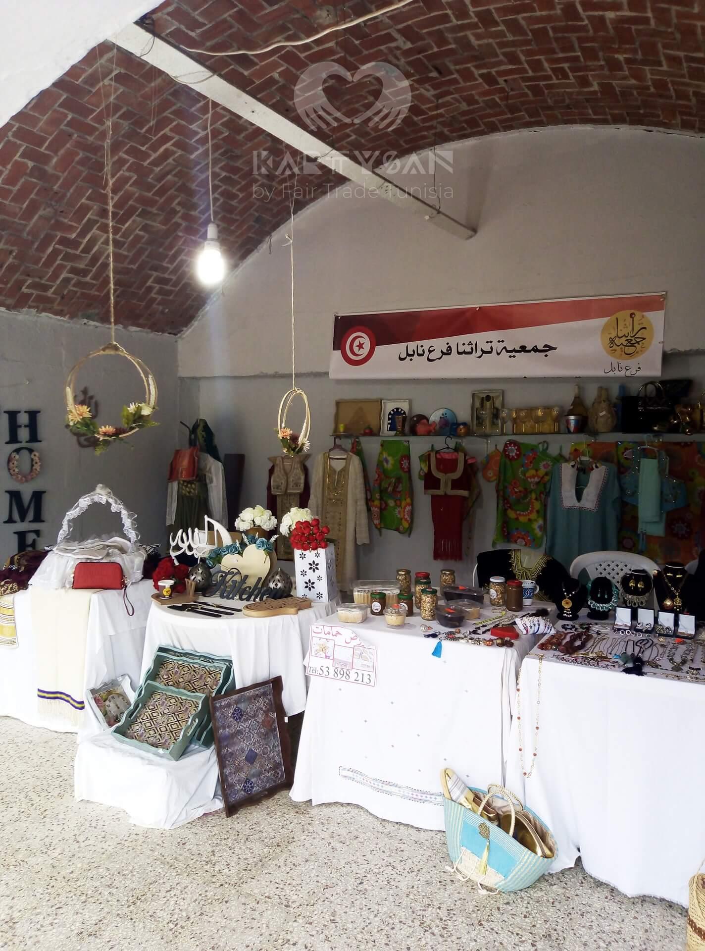 Foire de lartisanat et de lhabit traditionnel de Nabeul edition 2021 13-kartysan