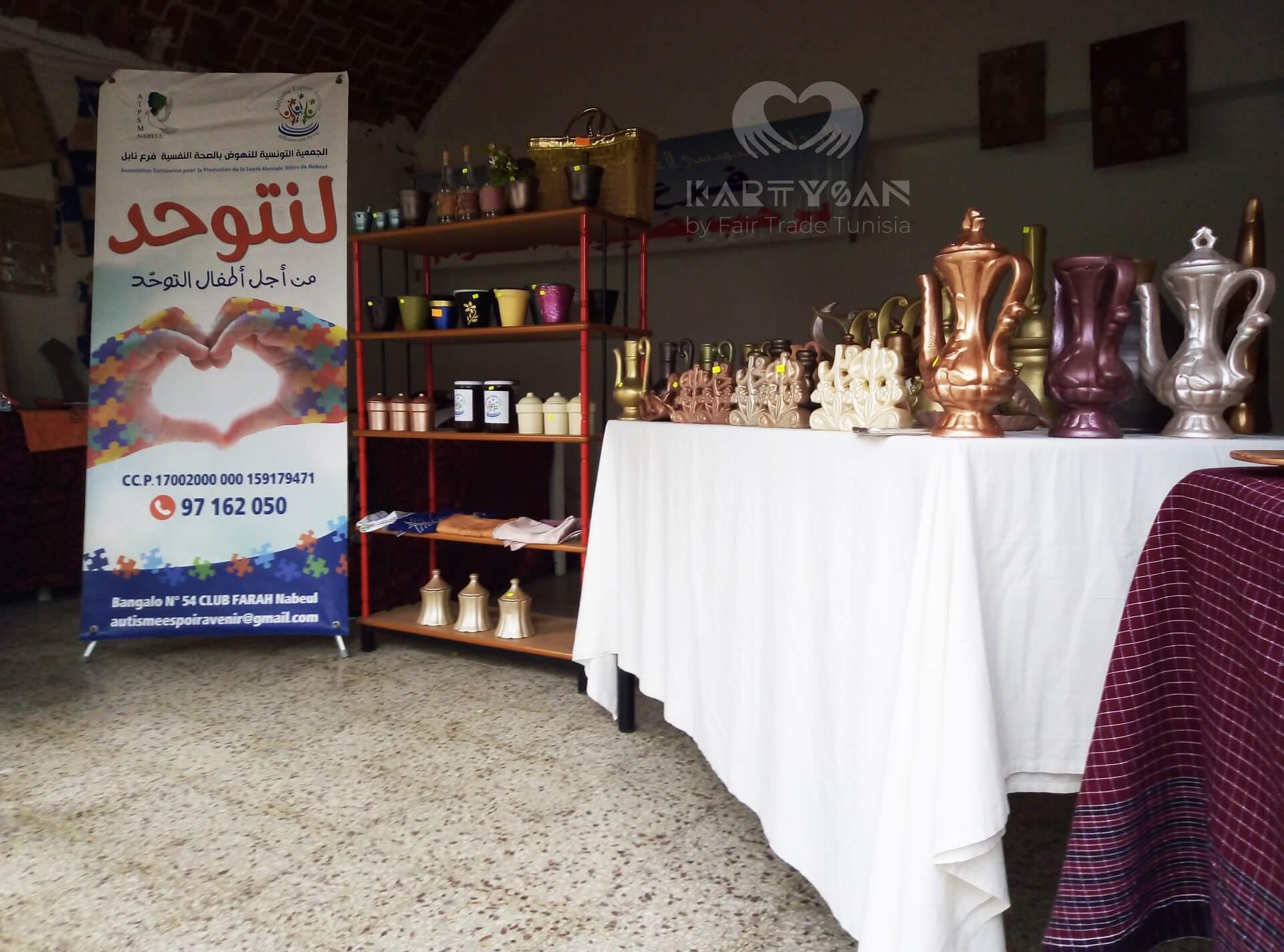 Foire de lartisanat et de lhabit traditionnel de Nabeul edition 2021 22-kartysan